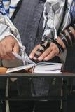 棒mitzvah 免版税库存图片