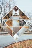 森林的图象秋天和神圣的几何标志 图库摄影