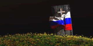 棺材的例证有旗子的 免版税库存图片