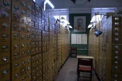 植物产业研究所 免版税库存图片