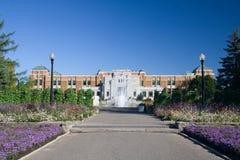 植物园蒙特利尔 免版税库存图片