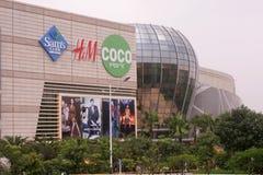 椰树公园商城在Longang区 免版税库存图片