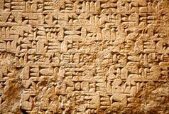 楔形文字的文字 库存图片