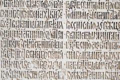 楔形文字 库存照片