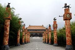 楼观台道士文化公园在羡市 免版税库存图片