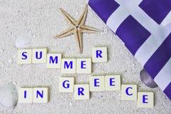 概念希腊夏天 免版税库存照片