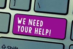 概念性手文字陈列我们需要您的帮助 企业照片文本服务协助支持用好处援助 免版税库存照片