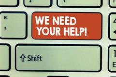 概念性手文字陈列我们需要您的帮助 企业照片陈列的服务协助支持用好处 免版税库存照片