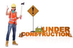 概念的建设中您的网页的 库存照片
