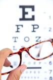 概念视力测定 免版税库存照片