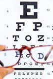 概念视力测定 库存照片