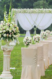 概览接收婚礼 库存图片