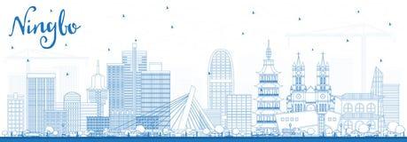 概述宁波中国与蓝色大厦的市地平线 皇族释放例证