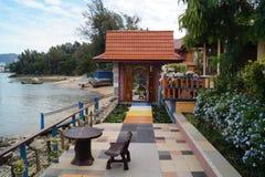 以槟榔岛为特色 库存照片
