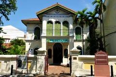 槟榔岛伊斯兰教的博物馆 免版税库存照片