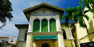 槟榔岛伊斯兰教的博物馆 免版税库存图片