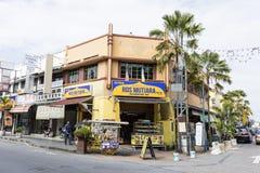槟榔岛,马来西亚, 2017年12月19日:街市传统商店 免版税库存图片
