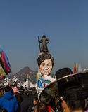 朴槿惠总统 库存照片
