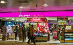 樟宜国际机场在新加坡 免版税图库摄影