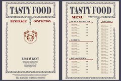 模板咖啡馆或餐馆菜单 向量例证