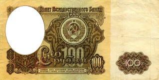 模板框架设计钞票100卢布 免版税库存照片