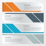 模板横幅集合橙色,蓝色,灰色颜色 皇族释放例证