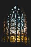 模糊的教堂点燃形状 免版税图库摄影