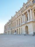 横向宫殿凡尔赛垂直 库存照片