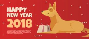 横幅与新年的一个金黄狗标志的设计模板2018年 免版税图库摄影