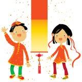 横幅中国人节假日 向量例证