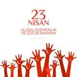 横幅全国儿童节在土耳其儿童的手与一个月和在国旗的红色背景的一个星上 向量例证