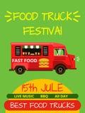 横幅或菜单食物卡车节日的 向量海报 库存图片