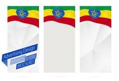 横幅,飞行物,与埃塞俄比亚的旗子的小册子设计  皇族释放例证