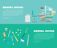 横幅-平的牙医办公室例证 库存照片