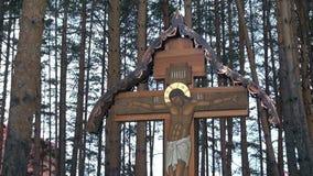 横渡与耶稣受难象在伊丽莎白位置Feodorovna的施行 股票录像