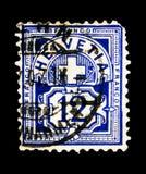 横渡价值板材, serie,大约1882 免版税库存图片
