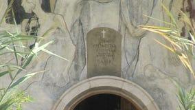 横渡入口到圣佩特卡教会在保加利亚Rupite的 影视素材