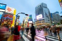 横渡在东京,日本的涩谷 免版税库存图片