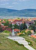 横渡在圣本尼迪克特小山在Veszprem镇,匈牙利 图库摄影