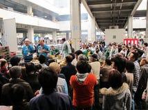 横滨鱼市日本 免版税库存图片
