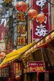 横滨-日本, 2017年6月16日;传统红色装饰的facad 免版税库存图片