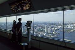 横滨-日本, 2017年6月15日;地标拖曳的天空庭院 免版税库存图片
