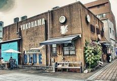 横滨- 8月19 :现代大厦看法在横滨口岸, Ja的 免版税图库摄影