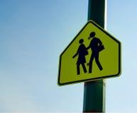 横穿学校 免版税库存图片