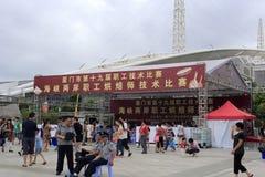 横跨台湾海峡面包师竞争站点 免版税图库摄影