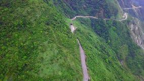 横跨宜兰海岸线的路在台湾 东北镇在台北市附近的海岸Mountan地形  r 股票录像