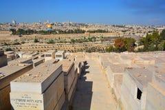 橄榄挂接的犹太墓地 免版税库存图片