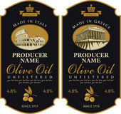 橄榄油的标签 向量例证