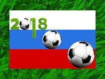 橄榄球世界杯2018年背景 免版税库存照片