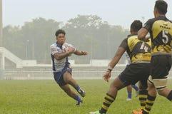橄榄球第33 Agong杯2015年 图库摄影